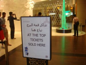 Venda do Ticket para o At The Top no Burj Khalifa em Dubai