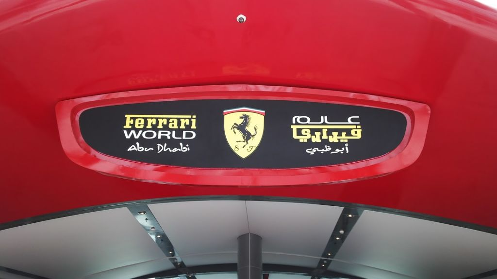 Entrada da Ferrari World